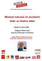 Réunion publique en solidarité avec le peuple grec
